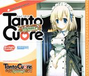 Board Game: Tanto Cuore: Expanding the House