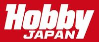 RPG Publisher: Hobby Japan