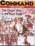Board Game: The Great War in the Near East