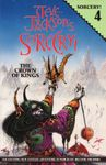RPG Item: Sorcery! Book 4: The Crown of Kings