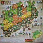 Board Game: Catan Geographies: North Rhine – Westphalia