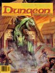Issue: Dungeon (Issue 13 - Sep/Oct 1988)