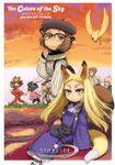 RPG Item: The Colors of the Sky: Bonus Material for Golden Sky Stories
