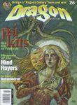 Issue: Dragon (Issue 255 - Jan 1999)