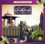 Board Game: Saba: Palast der Königin