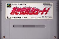 Video Game: Aoki Densetsu Shoot!