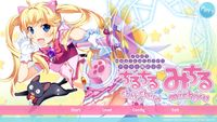 Video Game: Idol Magical Girl Chiru Chiru Michiru Part 1