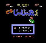 Video Game: Ninja JaJaMaru-kun