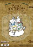 Board Game: King's Pouch