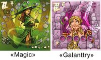 Board Game: Medieval Academy: Expansion «Gallantry» and «Magic»