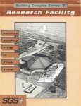 RPG Item: Building Complex Module 2: Research & Development Facility