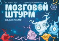 Board Game: Big Brain Bang