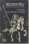 RPG Item: Bushido (1st Edition)
