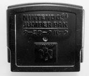 Video Game Hardware: Nintendo 64 Jumper Pak