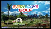 Video Game: Everybody's Golf (2017)