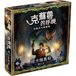 Board Game: Call of Cthulhu: The Card Game – Secrets of Arkham