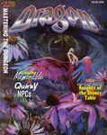 Issue: Dragon (Issue 226 - Feb 1996)