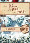 RPG Item: Ice Wall 34X48