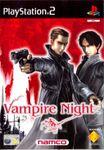 Video Game: Vampire Night