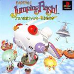 Video Game: Jumping Flash!