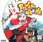 Video Game: Power Stone