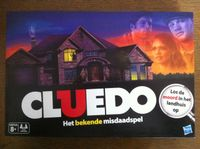Board Game: Clue (2-6 players)