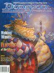 Issue: Dungeon (Issue 72 - Jan 1999)
