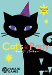 Board Game: Cat's Party