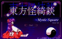 Video Game: Mystic Square