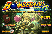 Video Game: Bomberman Touch