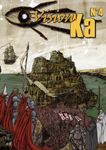 Issue: Vision-Ka (Issue 4 - 2003)