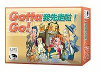 Board Game: Gotta Go!