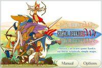 Video Game: Crystal Defenders