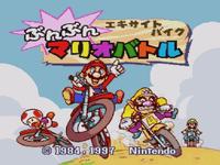 Video Game: Excitebike: Bun Bun Mario Battle Stadium
