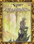 RPG Item: The Complete Guide to Dragonkin