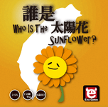 Board Game: Who is the Sunflower?