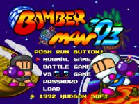 Video Game: Bomberman '93