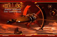 RPG Item: Zoran Gunship