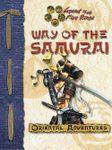 RPG Item: Way of the Samurai