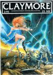 Issue: Claymore (Volume 3, Issue 2, 1995)