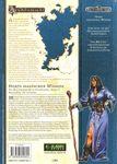 RPG Item: Q07: Horte magischen Wissens