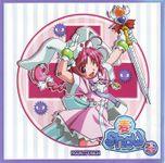 Video Game: Mugi show-chu