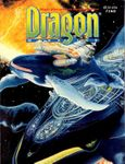 Issue: Dragon (Issue 183 - Jul 1992)