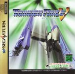 Video Game: Thunder Force V: Perfect System