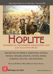 Board Game: Hoplite