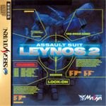 Video Game: Assault Suit Leynos 2
