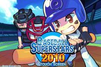 Video Game: Baseball Superstars 2010