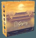 Board Game: Gùgōng