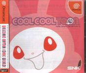 Video Game: Cool Cool Toon