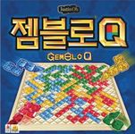 Board Game: GembloQ